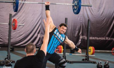 Упражнения на растяжку CrossFit